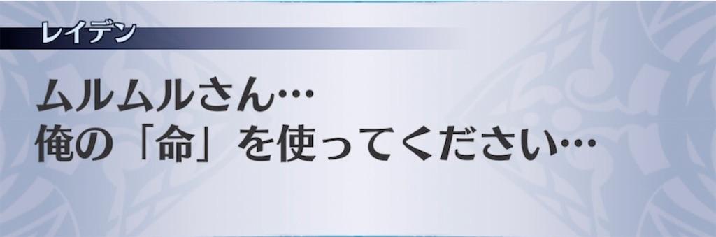 f:id:seisyuu:20210330195637j:plain