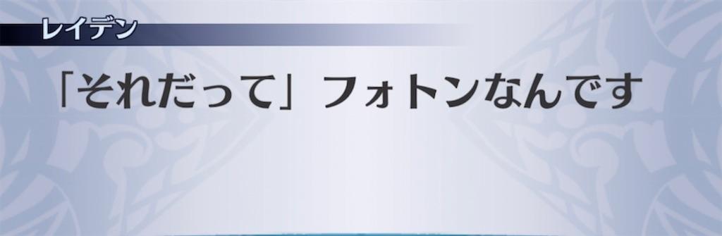 f:id:seisyuu:20210330195645j:plain
