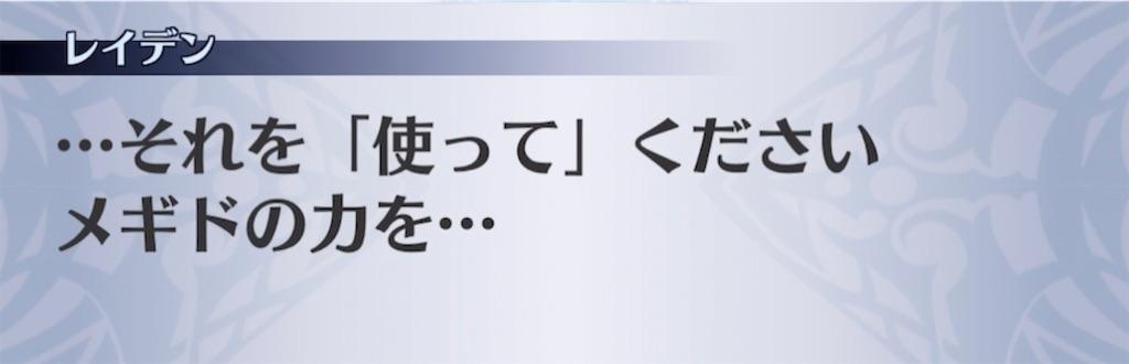 f:id:seisyuu:20210330200311j:plain