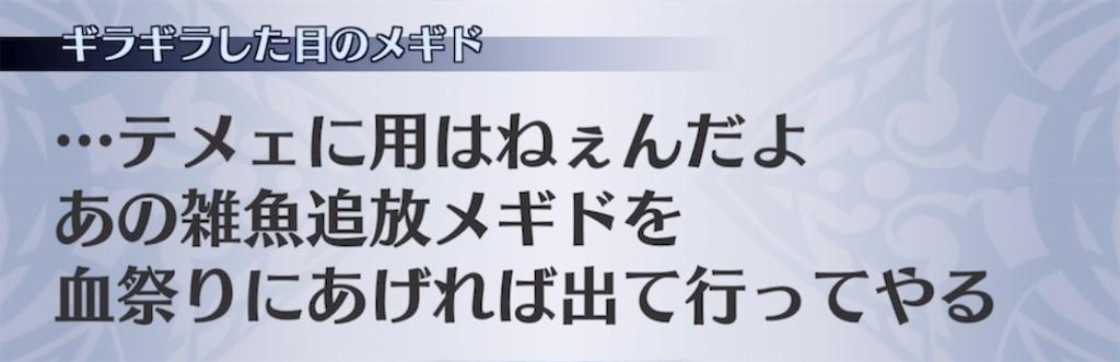 f:id:seisyuu:20210330205508j:plain