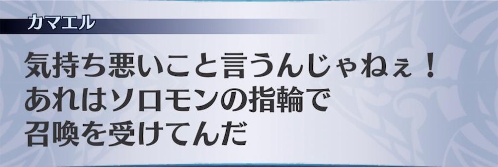f:id:seisyuu:20210330205808j:plain