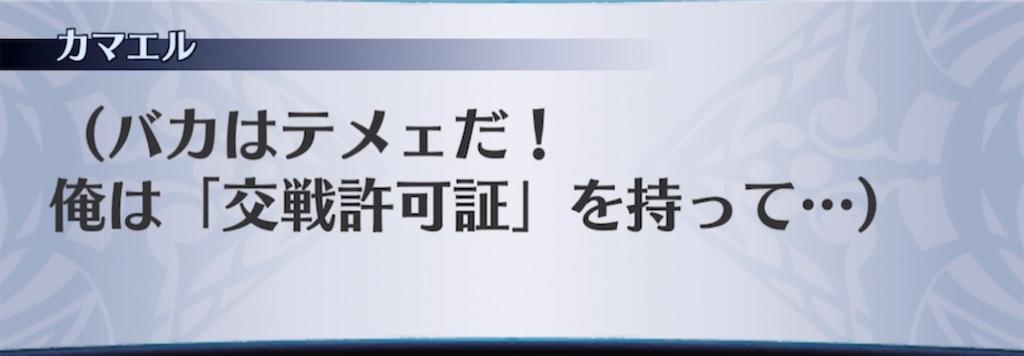 f:id:seisyuu:20210330210300j:plain