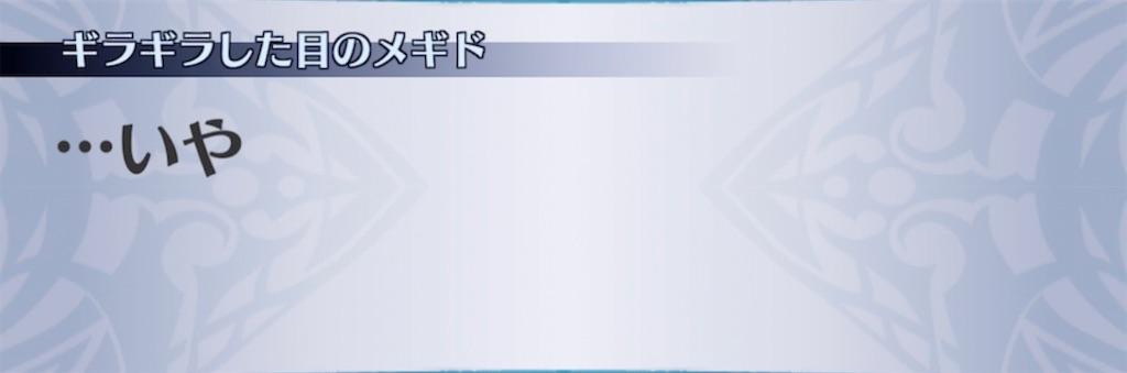 f:id:seisyuu:20210330210523j:plain