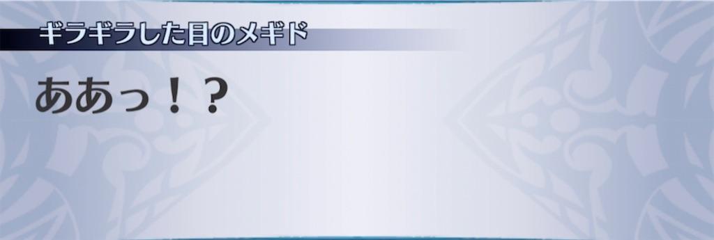 f:id:seisyuu:20210330210529j:plain