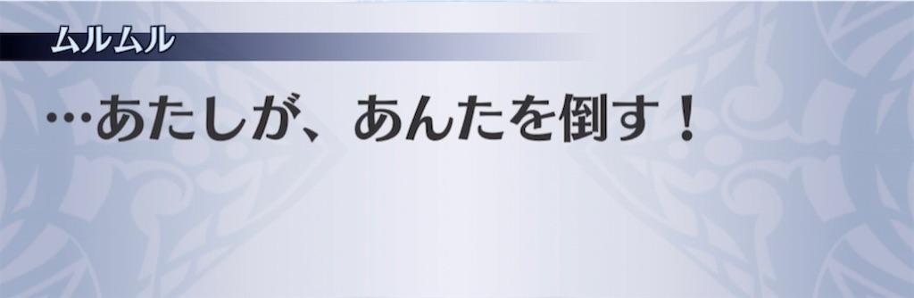 f:id:seisyuu:20210330210846j:plain