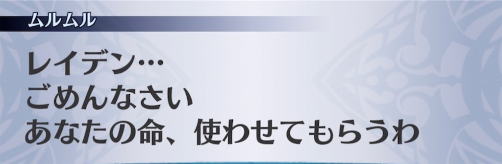 f:id:seisyuu:20210330211025j:plain