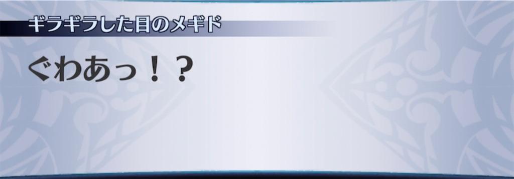 f:id:seisyuu:20210330211316j:plain