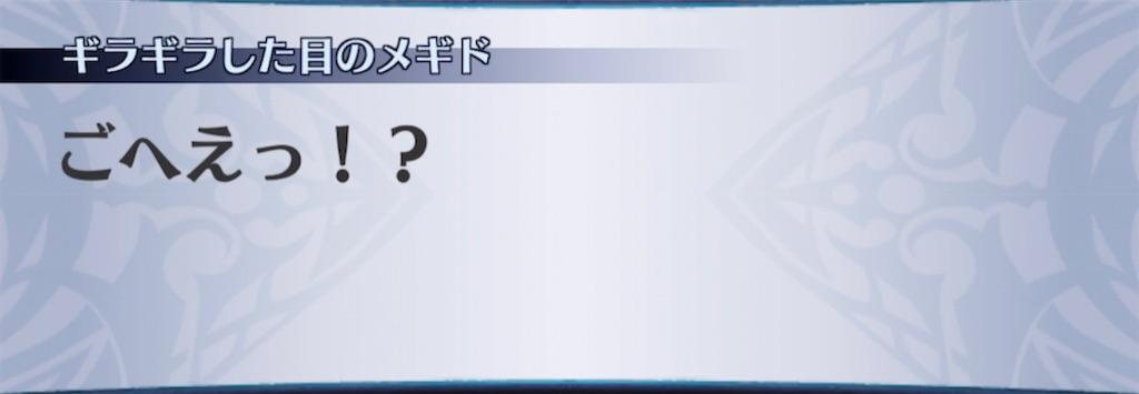 f:id:seisyuu:20210330211417j:plain