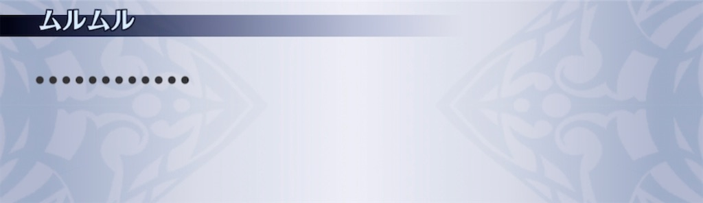 f:id:seisyuu:20210330211926j:plain