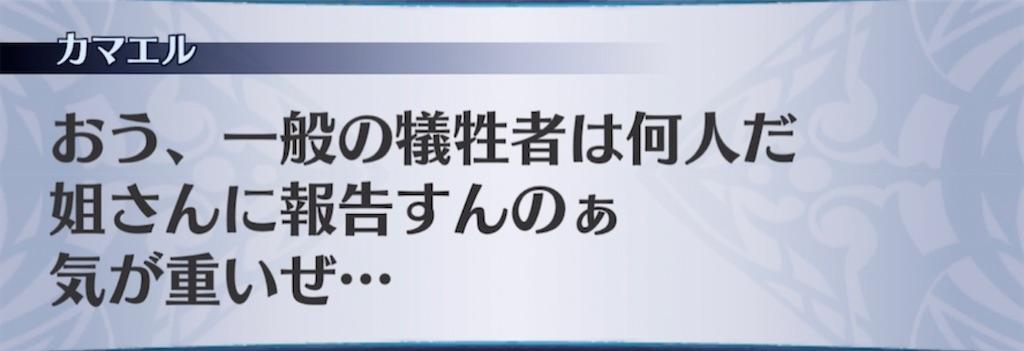 f:id:seisyuu:20210330212026j:plain