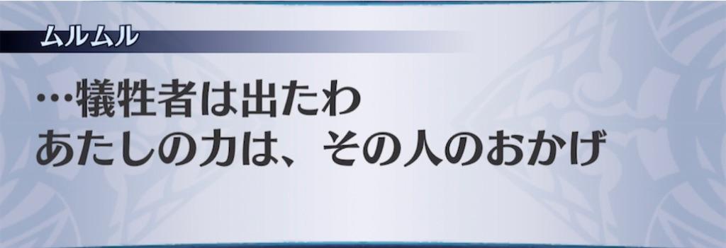 f:id:seisyuu:20210330212149j:plain