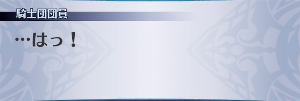 f:id:seisyuu:20210330212323j:plain