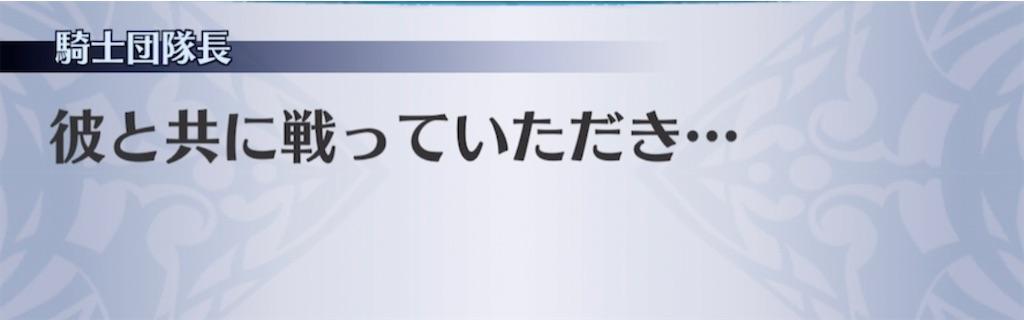 f:id:seisyuu:20210330212340j:plain