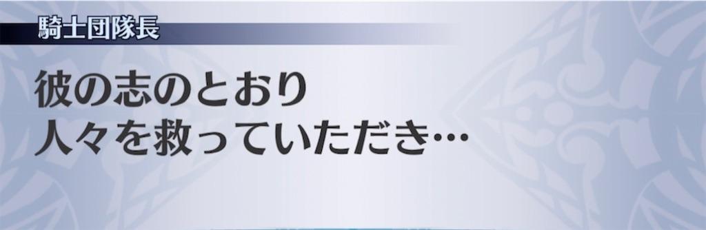 f:id:seisyuu:20210330212345j:plain