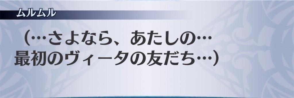 f:id:seisyuu:20210330212437j:plain