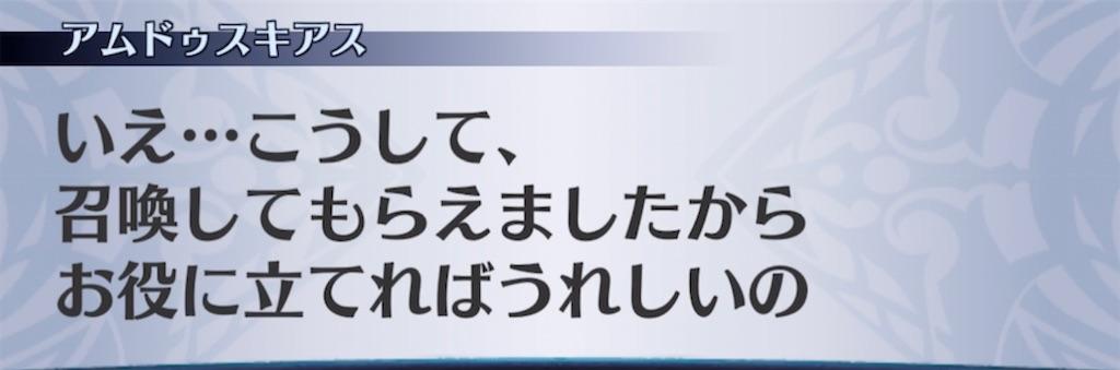 f:id:seisyuu:20210330233041j:plain