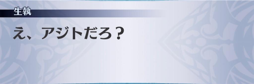 f:id:seisyuu:20210330233658j:plain
