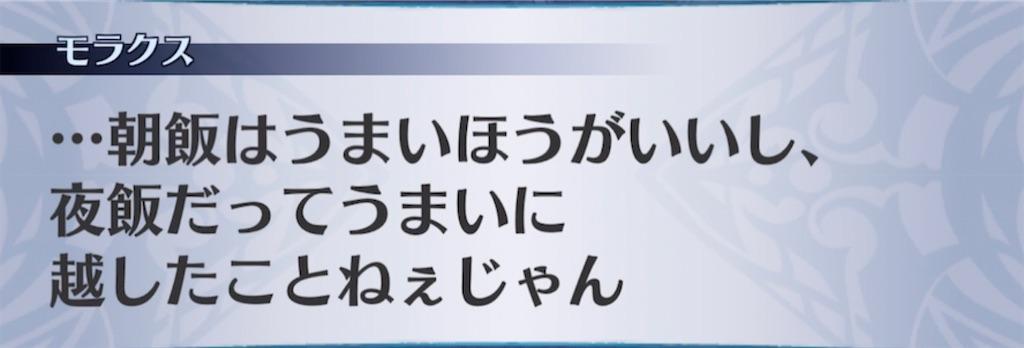 f:id:seisyuu:20210330233801j:plain