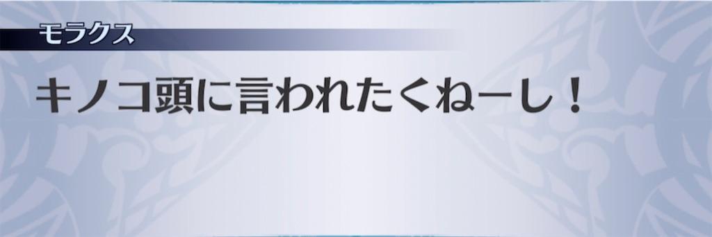f:id:seisyuu:20210330233933j:plain