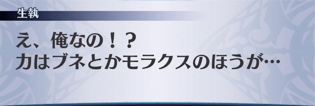 f:id:seisyuu:20210330234035j:plain