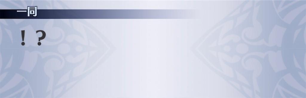f:id:seisyuu:20210331000924j:plain