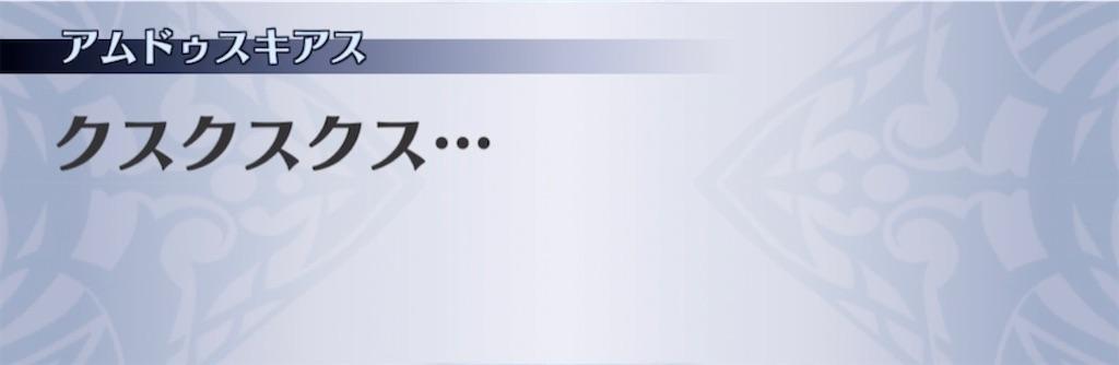 f:id:seisyuu:20210331000926j:plain