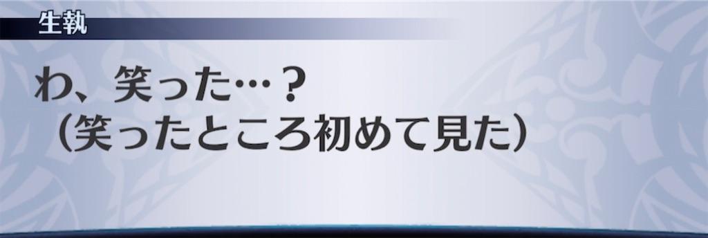 f:id:seisyuu:20210331000929j:plain