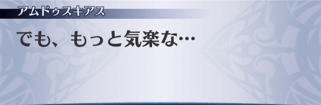 f:id:seisyuu:20210331023619j:plain