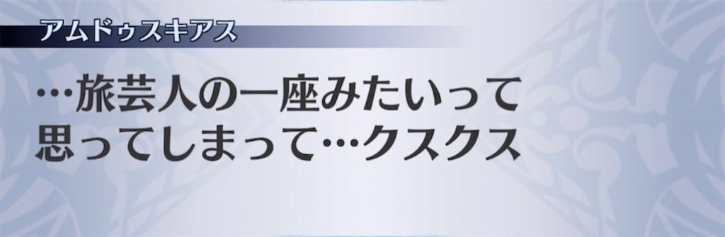f:id:seisyuu:20210331023622j:plain