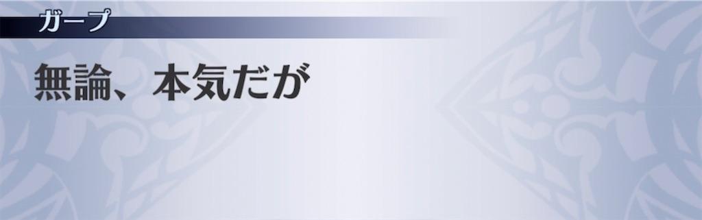 f:id:seisyuu:20210331175533j:plain