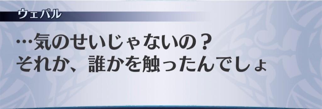 f:id:seisyuu:20210331183950j:plain