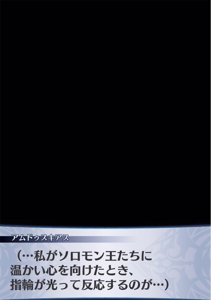 f:id:seisyuu:20210331184255j:plain