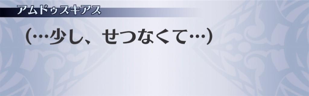 f:id:seisyuu:20210331184305j:plain