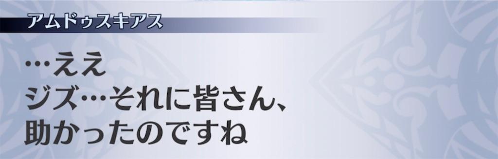f:id:seisyuu:20210331200209j:plain