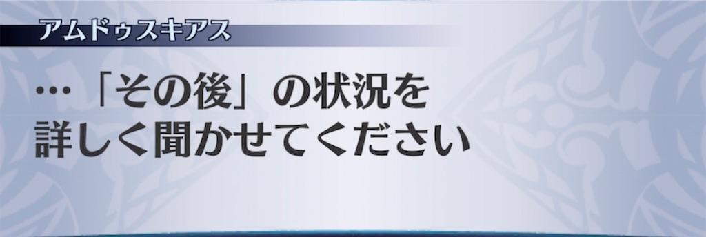 f:id:seisyuu:20210331200213j:plain