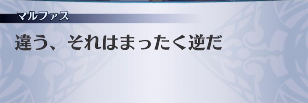 f:id:seisyuu:20210331200817j:plain