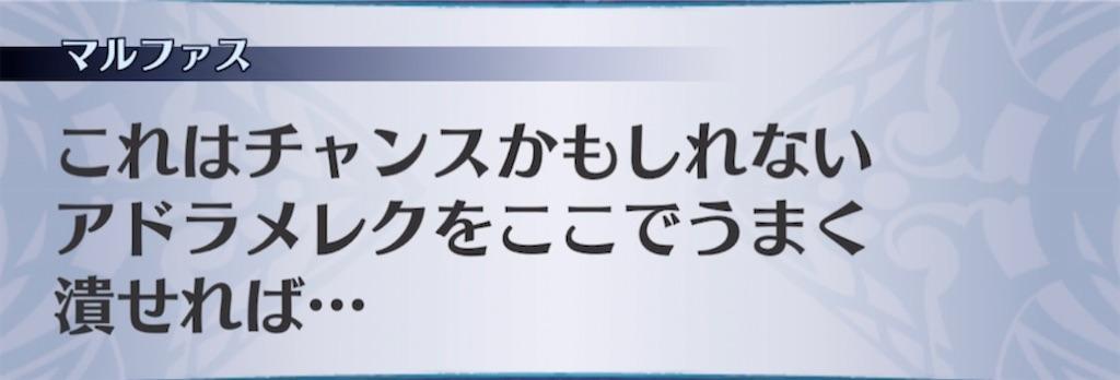 f:id:seisyuu:20210331201255j:plain