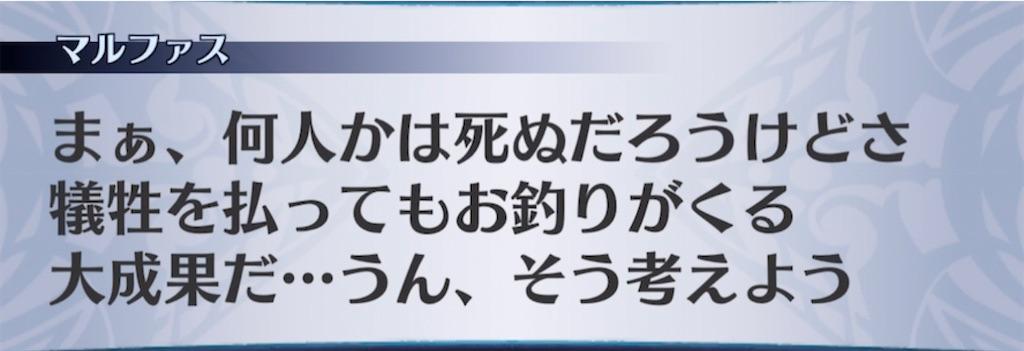 f:id:seisyuu:20210331201302j:plain