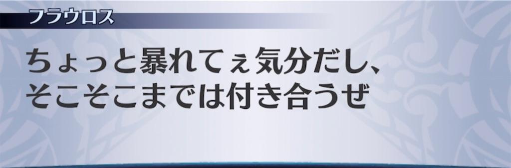 f:id:seisyuu:20210331201417j:plain