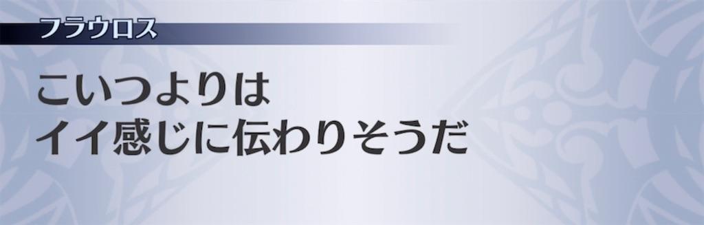 f:id:seisyuu:20210331201531j:plain