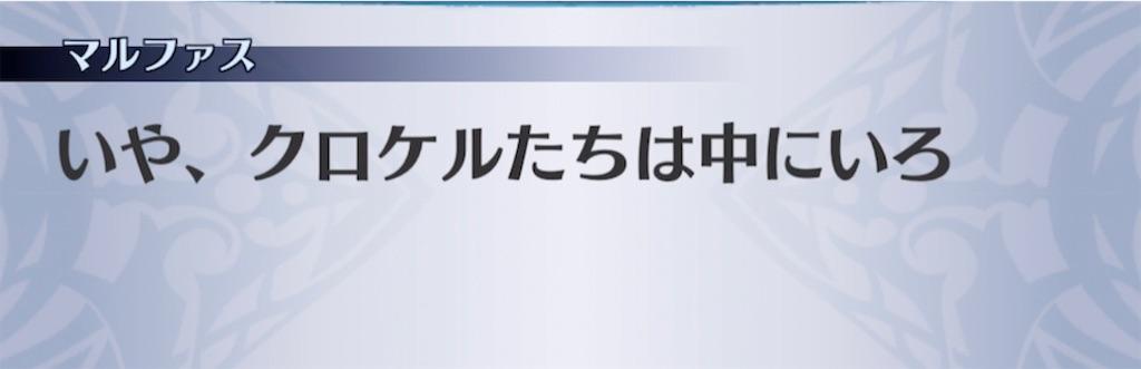 f:id:seisyuu:20210331201629j:plain