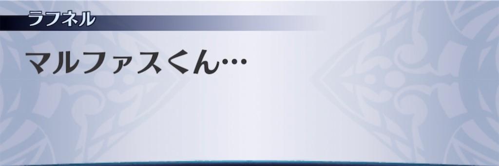 f:id:seisyuu:20210331201638j:plain
