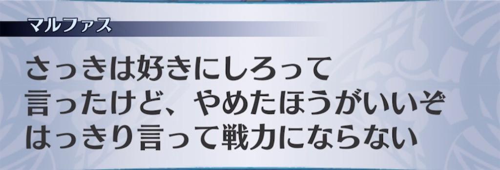 f:id:seisyuu:20210331202025j:plain