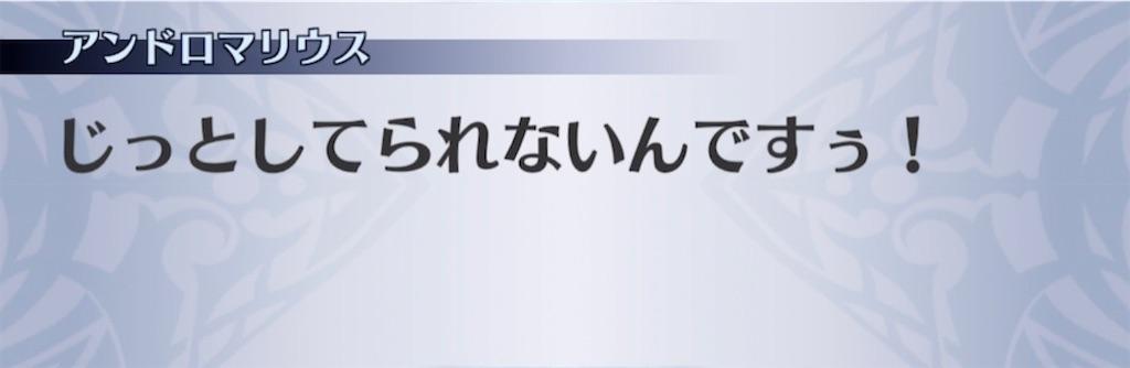 f:id:seisyuu:20210331202027j:plain