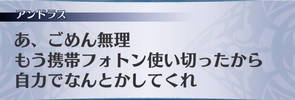 f:id:seisyuu:20210331202154j:plain