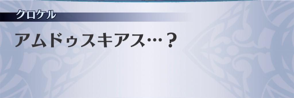 f:id:seisyuu:20210331202322j:plain