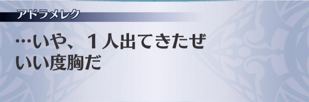 f:id:seisyuu:20210401172505j:plain