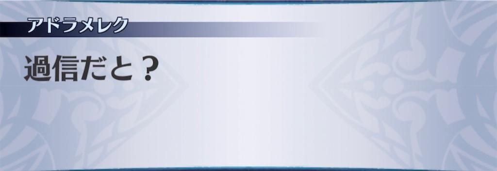 f:id:seisyuu:20210401173448j:plain