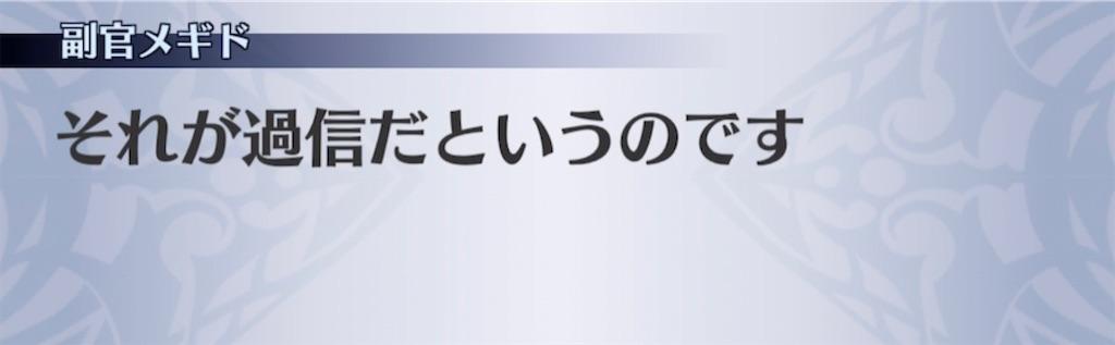 f:id:seisyuu:20210401173834j:plain
