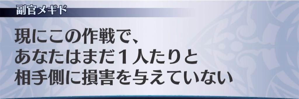 f:id:seisyuu:20210401173914j:plain
